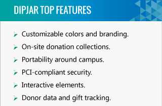 DipJar higher education fundraising software features.
